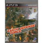 PS3: EARTH DEFENSE FORCE INSECT ARMAGEDDON (Z2) (JP)