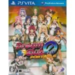 PSVITA: Dream Club Zero Portable (Z2)(JP)