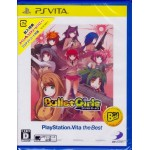 PSVITA: BULLET GIRLS THE BEST (Z-2)(JP)