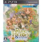 PS3: Rune Factory Oceans (Z2) (JP)