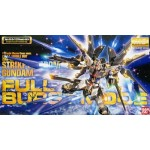 1/100 MG STRIKE FREEDOM GUNDAM (FULL BURST)