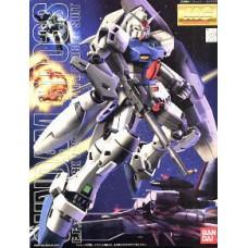 1/100 MG RX-78 GP03S Gundam GP03 STAMEN
