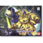 SD/BB216 PMX-003 The-O
