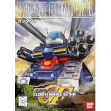 SD/BB RX-75 Guntank