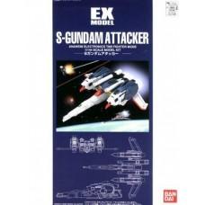 1/144 EX-05 S GUNDAM ATTACKER