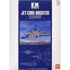 1/144 FF-X7- Jet Core Booster