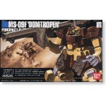 1/144 HGUC 027 MS-09F Dom Tropen Sand brown