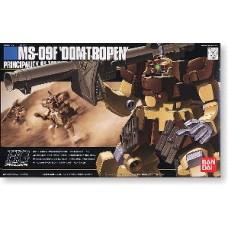 1/144 HGUC 027 MS-09F Dom Tropen Sand brown