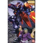 1/100 MG GF13-001 NH II Master Gundam