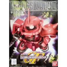 SD/BB MS-06S ZAKU II