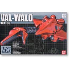 1/550 MA-06 Val-Walo