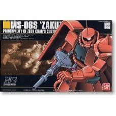 1/144 HGUC 032 MS-06S Zaku II