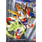 SD/BB 239 Shining Gundam