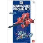 1/144 EX-15 Gundam SEED Mecha Set 1