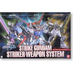 1/60 Strike Gundam Striker Weapon System Big Scale