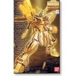 1/100 MG GF13-017NJ II Hyper Mode God Gundam