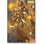 1/100 MG GF13-001NH II Hyper Mode Master Gundam