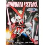 SD/BB 248 Gundam Astray