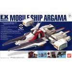1/1700 EX-18 Ahgama