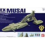1/1700 EX-20 Musai