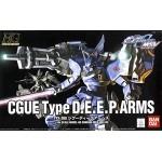 1/44 HGSeed Cgue D.E.E.P. Arms
