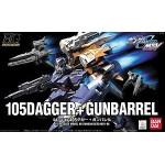 1/144 HGSeed 105Dagger + Gunbarrel