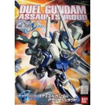 SD/BB 276 Duel Gundam