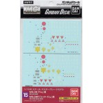 Gundam Decal (MG) for MS-09 Dom/MS-09R Rickdom