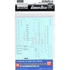 Gundam Decal (MG) for RX-178 Gundam Mk-2 Ver.2.0