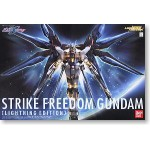 1/60 STRIKE FREEDOM GUNDAM LIGHTENING EDITION