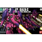 1/144 HGUC AMX-003 Gaza-C (Normal Use)