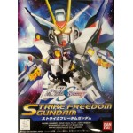 SD/BB 288 Strike Freedom Gundam