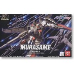 1/144 HG MURASAME MASS PRODUCTION TYPE