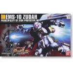 1/144 HGUC 065 EMS-10 Zudah