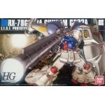 1/144 HGUC RX-78 GP02A Gundam