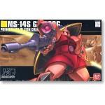 1/144 HGUC 070 MS-14 Gelgoog