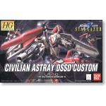 1/144 HGseed UT-1D Civilian Astray DSSD Custom
