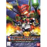 SD/BB294 Verde Buster Gundam