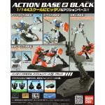 Action Base 2 Black
