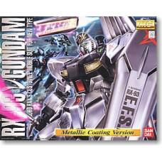 1/100 MG RX-93 Nu Gundam Metallic Coating Ver.