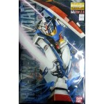 1/100 MG RX-78-2 Gundam Ver.2.0