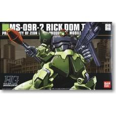 1/144 HGUC Rick Dom II Light Green Version
