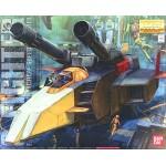1/100 MG G Fighter [For Gundam Ver. 2.0 Operation V Model]