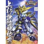 SD/BB 332 Kenshin Uesugi Gundam