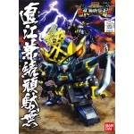 SD/BB 339 Kanetsugu Naoe Gundam