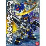 SD/BB 350 Masamune Date Gundam