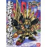 SD/BB 354 Hideyoshi Toyotomi Gundam