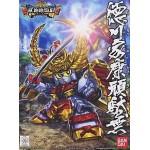 SD/BB 355 Ieyasu Tokugawa Gundam