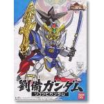 SD/BB 001 Shin Ryubi Gundam (JAPENESE VER.)
