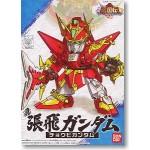 SD/BB 002 Shin Chohi Gundam  (JAPENESE VER.)